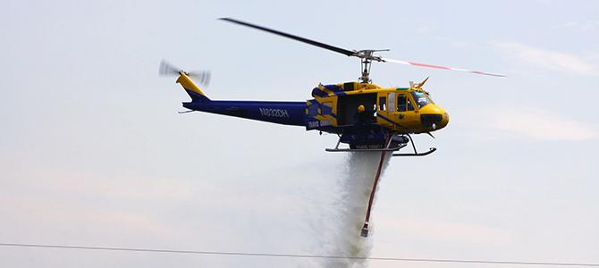 UH-1H 1
